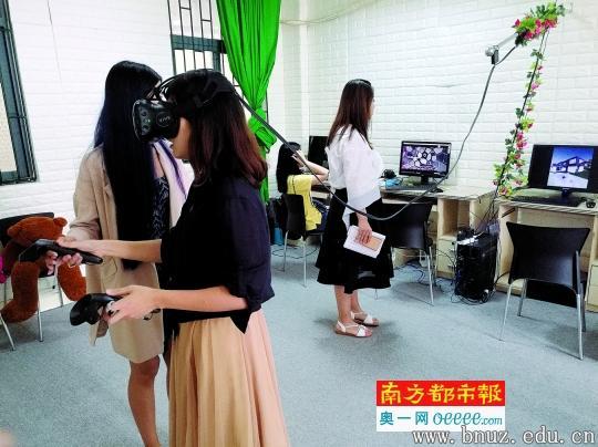 北师珠学生科研团队校内经营着一家VR体验站,南都记者带你走入体